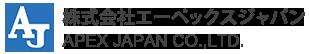 株式会社エーペックスジャパンロゴ